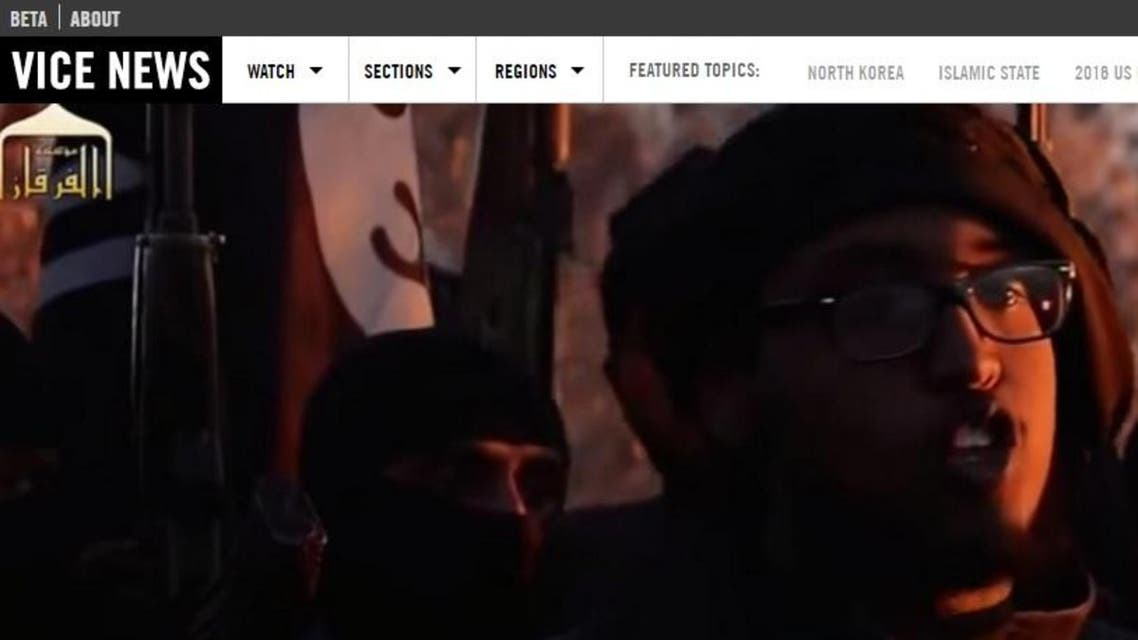 The information includes screenshots of an online chat between Vice Media reporter Ben Makuch and suspected ISIS militant Farah Shirdon. (Screenshot: Vice News)