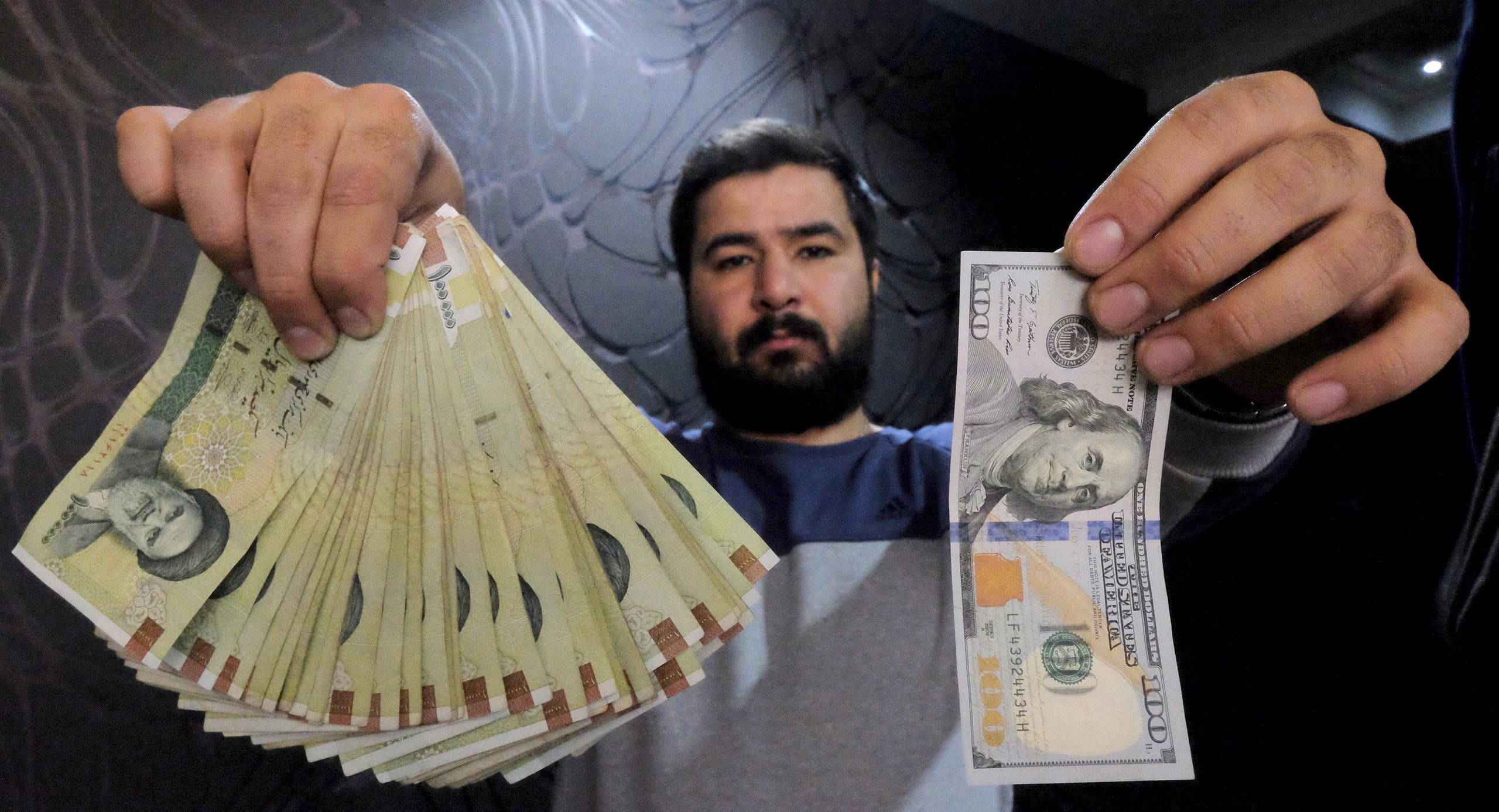 Iran S Rial Drops To Lowest Rate