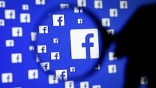 Facebook delivers the scoop on how it delivers the news