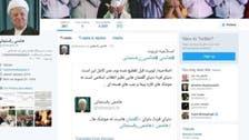 خامنہ ای غضب ناک.. رفسنجانی کے ٹوئیٹ میں ترمیم !