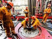 احتياطيات النفط والغاز المؤكدة في المكسيك تهبط 21%