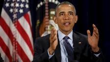 """أوباما يتوقع بدء سريان اتفاقية """"المواد النووية"""" قريباً"""