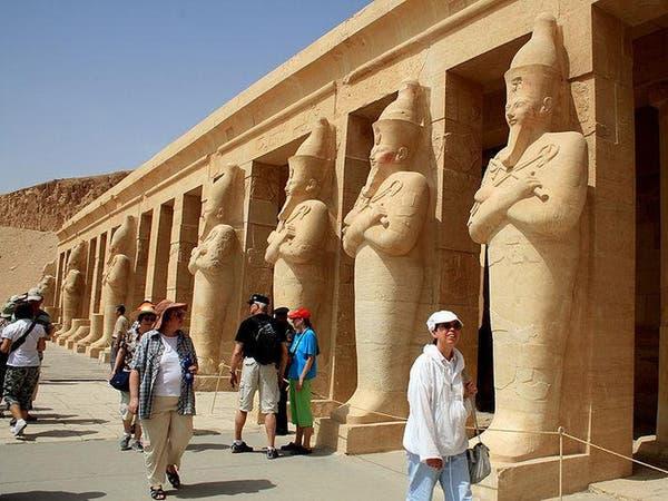 بدون هذا الكارت لن تستطيع زيارة المناطق السياحية في مصر