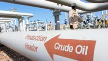 Iraq's March oil exports from south 3.286 mln bpd: South Oil