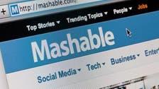 """""""ماشبل"""" الإخباري يجمع 15 مليون دولار من مستثمرين"""