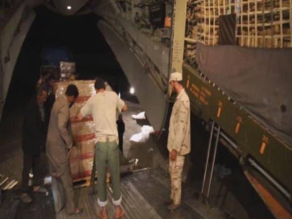 الأمم المتحدة تخصص 12 مليون دولار لإغاثة ليبيا