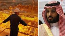 Saudi Aramco IPO signals serious economic reform prospects