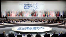 Saudi donates $10 mln to build Vienna center to fight 'nuclear terrorism'