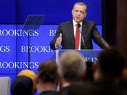 """الاتحاد الأوروبي متضامن مع تركيا ضد إرهاب """"حزب العمال"""""""