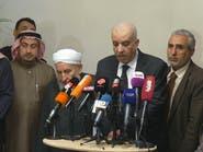 وجهاء الأنبار يحمّلون حكومة بغداد مسؤولية حصار الفلوجة