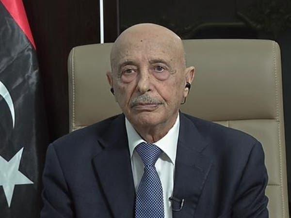 رئيس مجلس النواب الليبي يعلن النفير العام