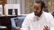 Saudi Arabia to limit impact of subsidy cuts, deputy crown prince says