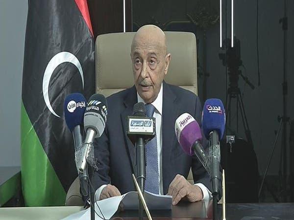 ليبيا.. عقيلة صالح في القاهرة لبحث العملية السياسية