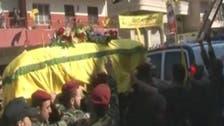 شام: حلب کے نواح میں حزب اللہ کے 7 جنگجو ہلاک