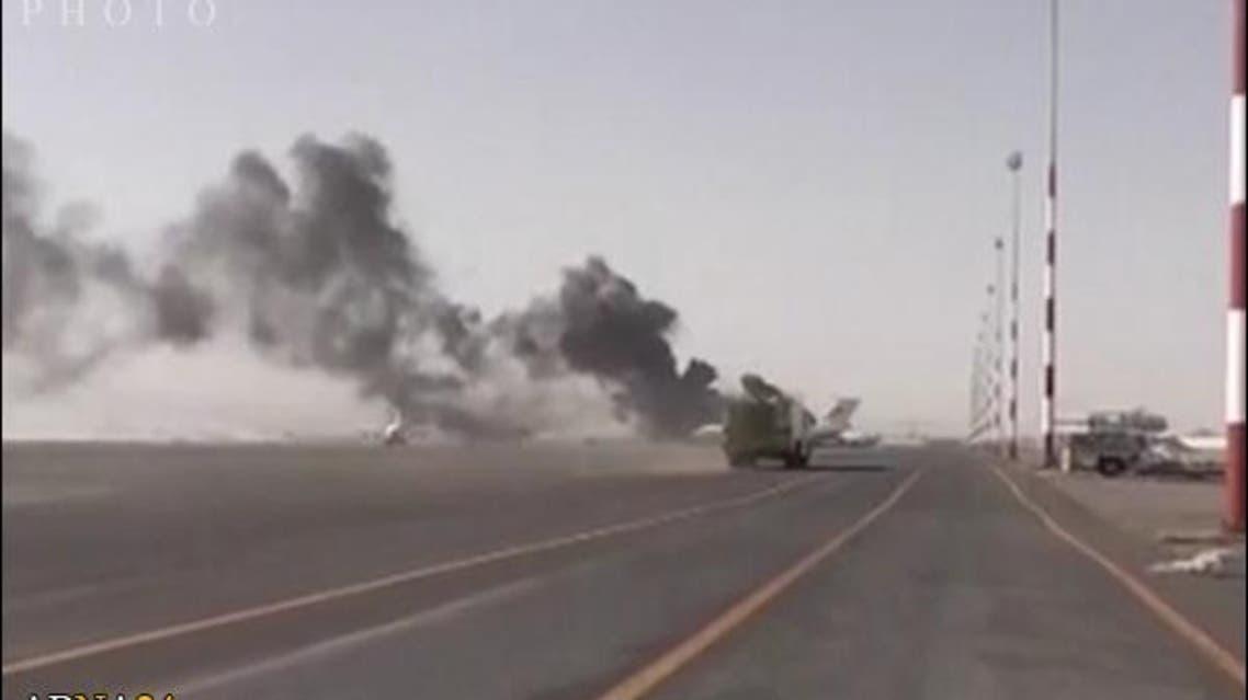 مقاتلات التحالف قصف مدرج مطار صنعاء لمنع هبوط طائرة من ماهان