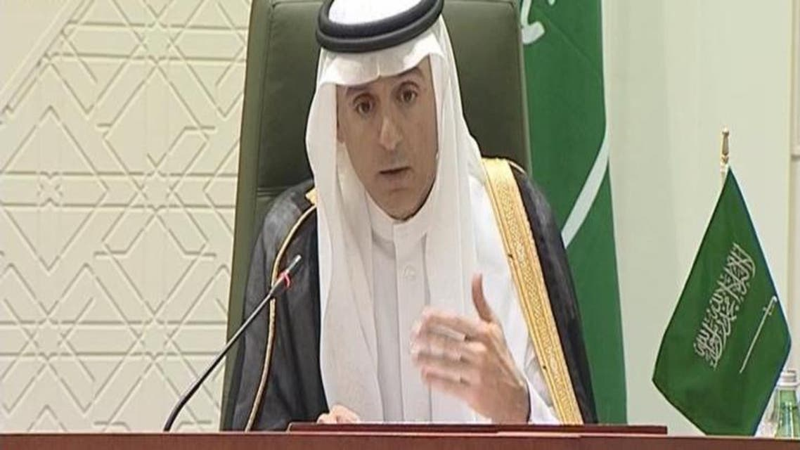 THUMBNAIL_ عادل الجبير: تقدم في المفاوضات مع وفد الحوثي بالرياض