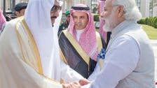 Saudi, India expand partnership