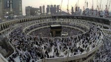 مکہ: مسجد الحرام میں خطبات کا تین نئی زبانوں میں ترجمہ