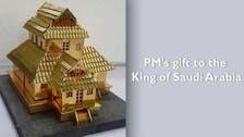 حكاية الهدية التي قدمها رئيس وزراء الهند للملك سلمان