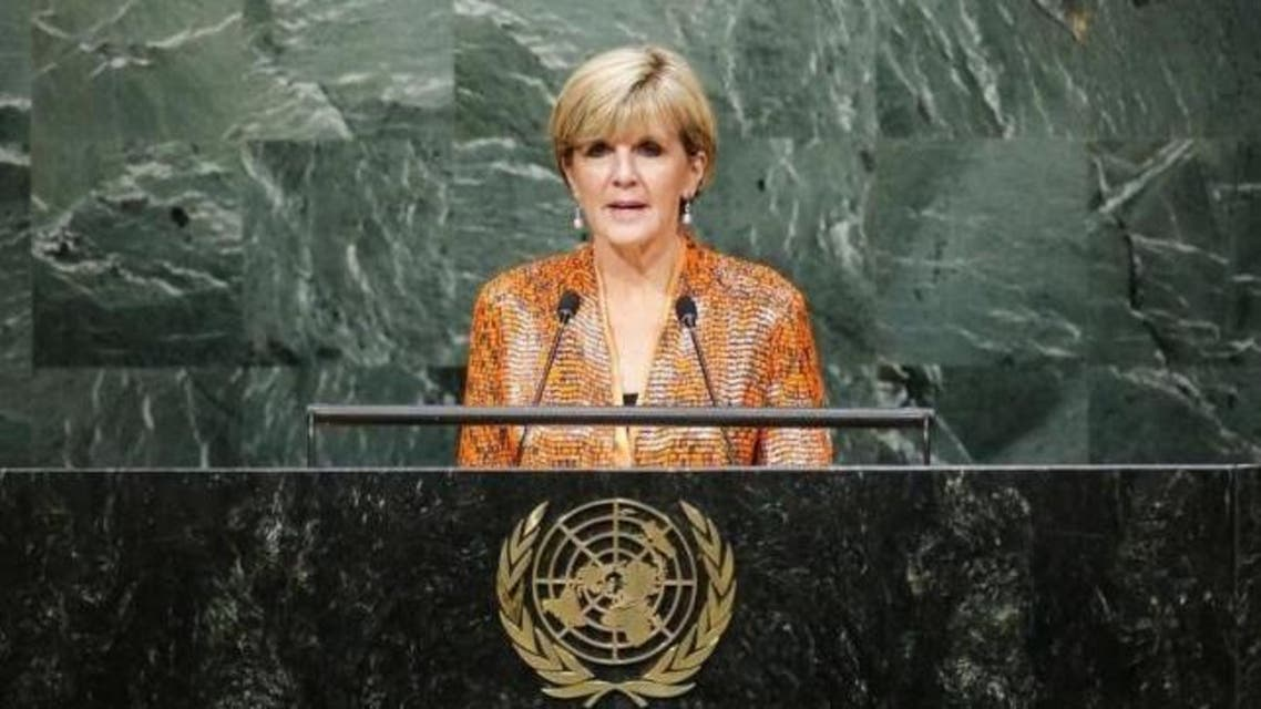 Australian Foreign Minister Julie Bishop speaks before attendees during the 70th session of the United Nations General Assembly at the U.N. Headquarters in New York, September 29, 2015. (Reuters)