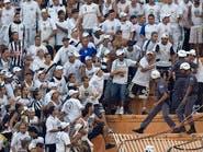مقتل شخص في اشتباكات بين جماهير بالميراس وكورنثيانز