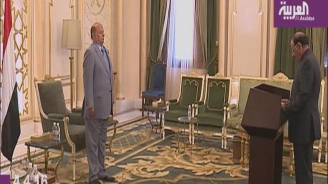 THUMBNAIL_ تعيين نائب للرئيس اليمني ورئيس للوزراء جديدين