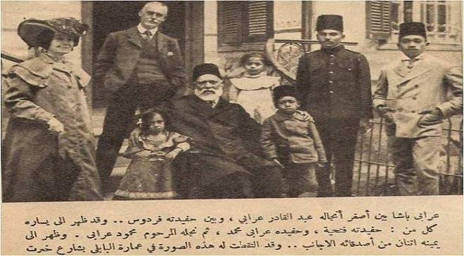 صورة للزعيم أحمد عرابي واولاده واحفاده