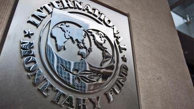 """صندوق النقد الدولي يدعم """"رؤية السعودية 2030"""""""