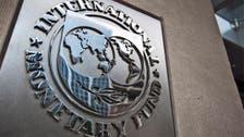 صندوق النقد: مباحثات مثمرة مع الصين والسعودية لتمويل مصر