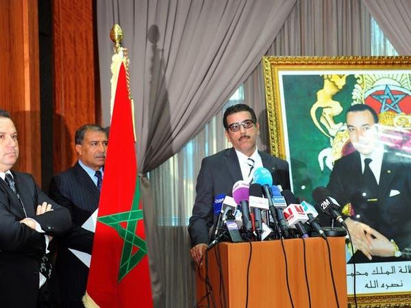 تحذير مغربي لأوروبا من هجوم إرهابي كيمياوي لداعش