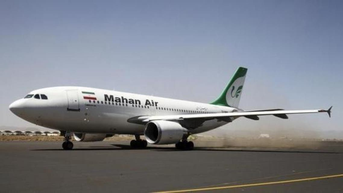 An Airbus A310 of Iranian private airline Mahan Air taxis at Sanaa International airport following its first flight to Yemen from Iran, in Sanaa March 1, 2015. (Reuters)