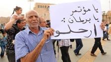 ليبيا.. المؤتمر الوطني يسلم السلطة للمجلس الأعلى للدولة