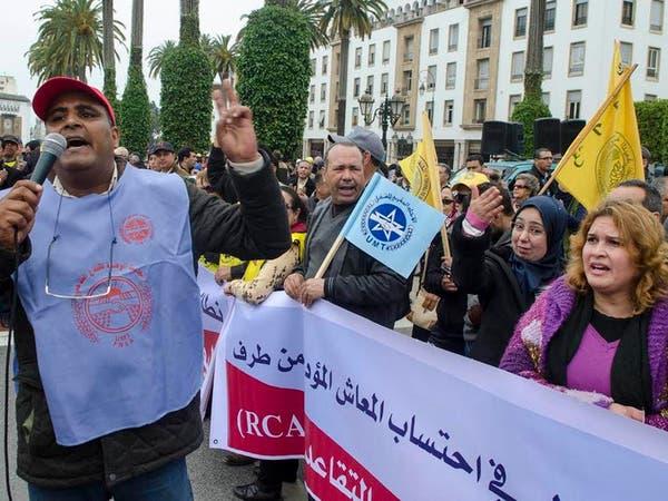 النقابات المغربية تؤجل مسيرة احتجاجية جديدة