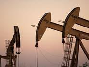 خسائر النفط مستمرة بفعل ارتفاع تخمة البنزين
