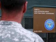 مسؤولون:ترمب يتراجع عن إعادة فتح سجون للمخابرات بالخارج