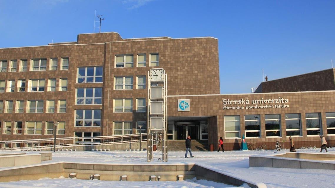 جامعة سيلسيا
