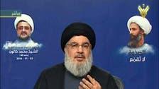Leading Arab satellite operator drops Hezbollah TV