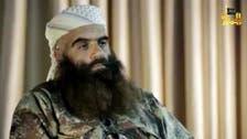 Al-Qaeda confirms death of senior Syrian figure