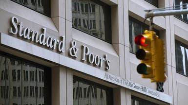 S&P تحذر شركات النفط من تخفيض تصنيفها الائتماني