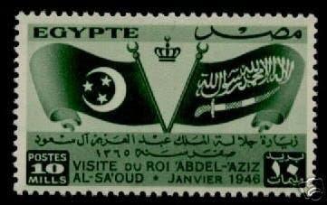 نتيجة بحث الصور عن الملك عبد العزيز آل سعود+مصر