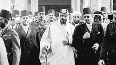 بالصور.. هكذا استقبلت مصر الملك عبد العزيز قبل 70 عاما