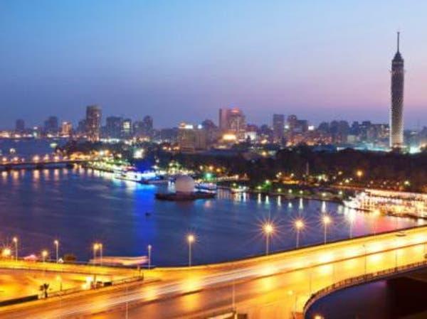 مصر تكشف حقيقة طلب صندوق النقد تسريح مليوني موظف