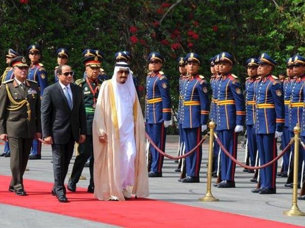 تعرف على مراسم الاستقبال الرسمية للملك سلمان بمصر