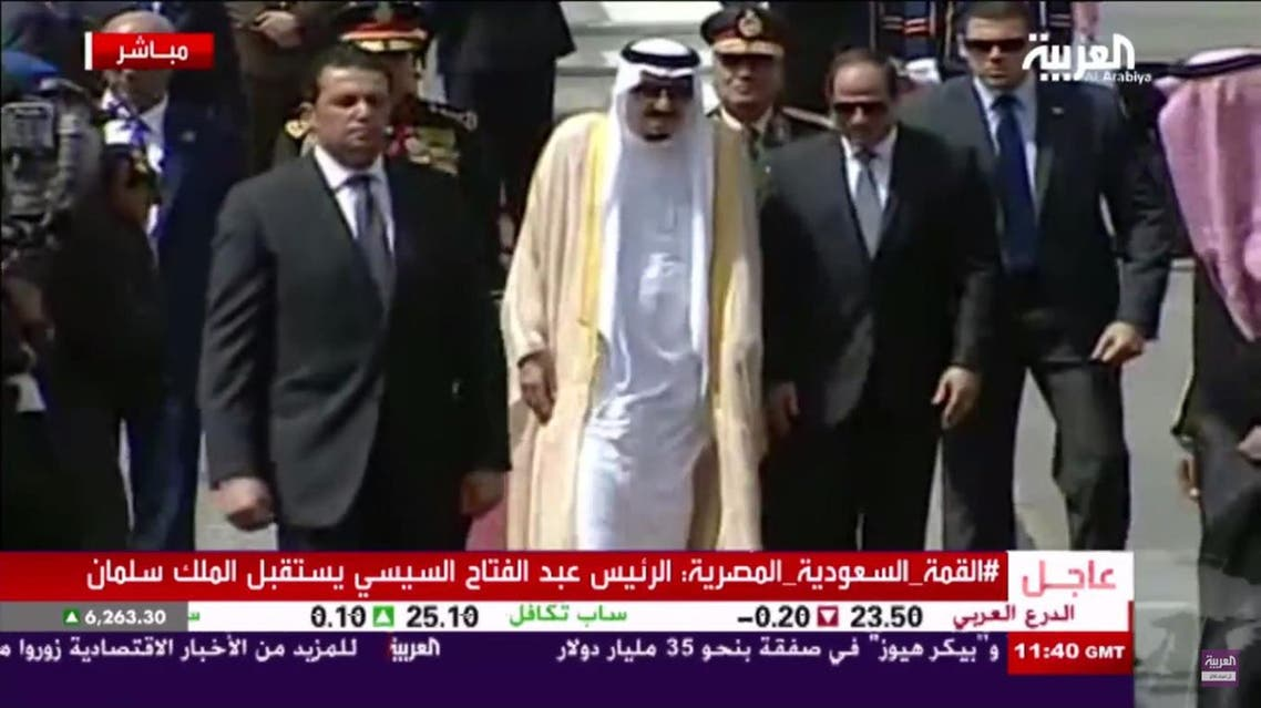 Saudi King Salman arrives in Cairo for historic first visit. (Al Arabiya)