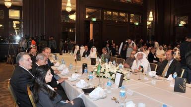 مجلس الأعمال السعودي المصري يعقد اجتماعاً بالقاهرة