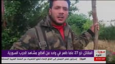Syrian heart-eating fighter shot dead by rivals