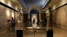 Iraqi museum refuge for relics of the past