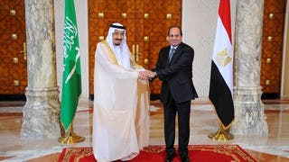 القمة السعودية - المصرية