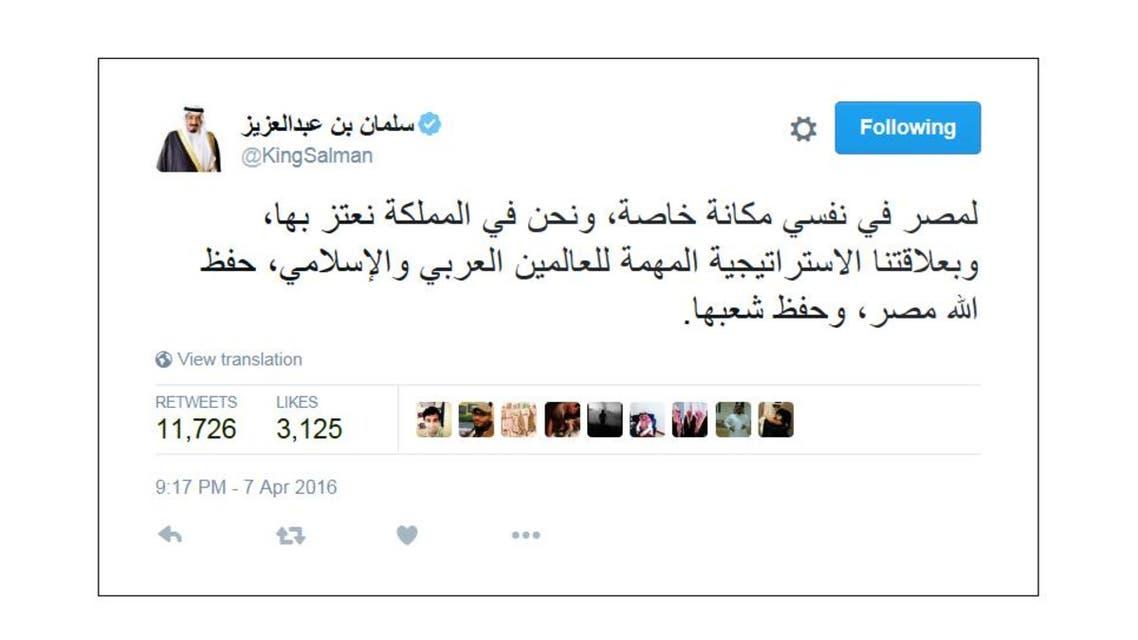تغريدة الملك سلمان عن مصر