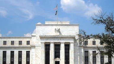 الفيدرالي الأميركي يحجم عن رفع الفائدة مجدداً